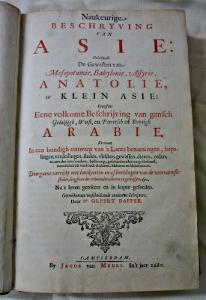 Page de titre de l'ouvrage de Dapper sur l'Asie, 1680